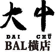 大中BAL横店